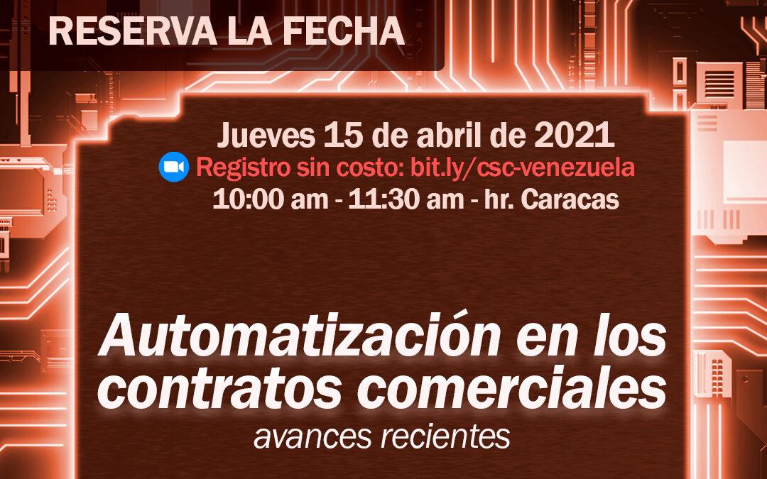 ITechLaw Cyberspace Camp Venezuela – Encuentro en línea – jueves 15 de abril de 2021